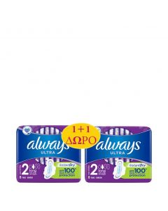 always-ultra-long-1-1-doro-serbietes-size-2-instant-dry-2x8tmch